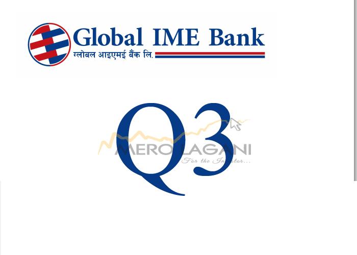 ग्लोबल आइएमई बैंकको नाफा ३२ प्रतिशतले बढ्यो, वितरणयोग्य नाफा साढे २ अर्ब माथि