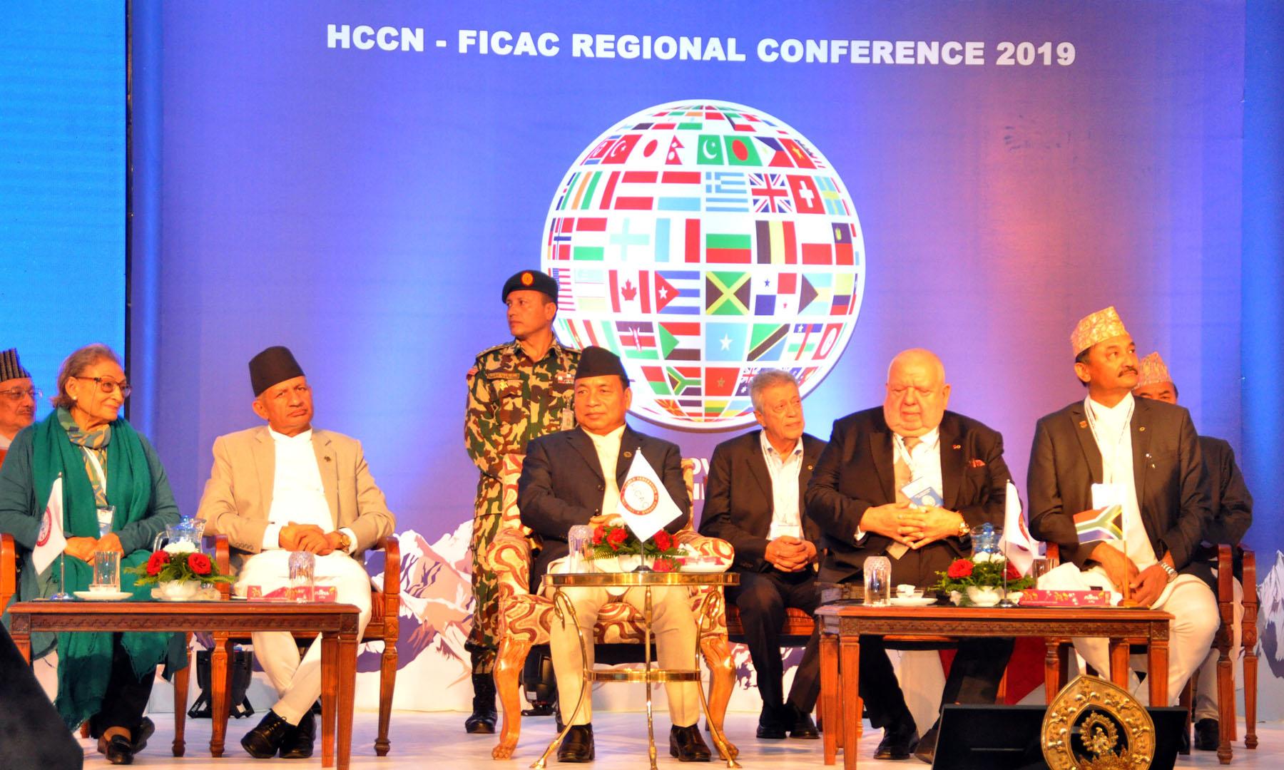 एचसिसीएनको क्षेत्रीय सम्मेलन काठमाण्डौमा सुरु, लगानी र आर्थिक कूटनीति विस्तारमा जोड