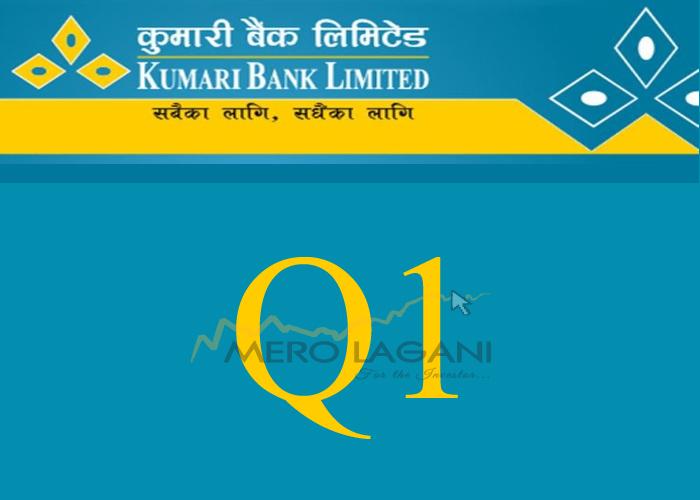 Kumari Bank Logs 14% Growth in Net Profit