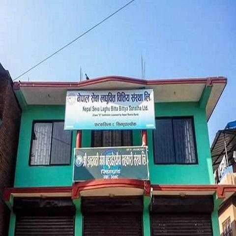 नेपाल सेवा लघुवित्तको निष्क्रिय कर्जा घटेपछि नाफा धनात्मक