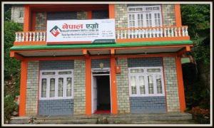 नेपाल एग्रोको साधारण सभा आह्वान, बोनस शेयर वितरण गर्ने प्रस्ताव पारित गर्दै