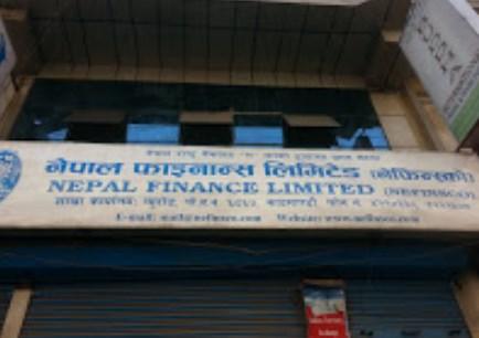 नेपाल फाइनान्स ५ वर्षपछि समस्याग्रस्त संस्थाबाट मुक्त