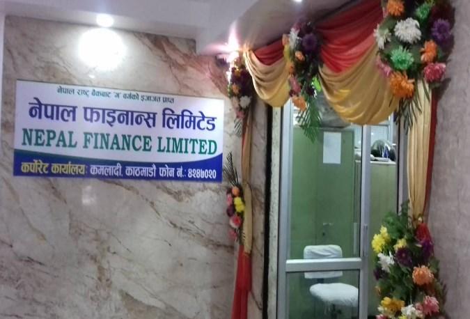 नेपाल फाइनान्सको धितोपत्र सूचीकरण स्थगन फुकुवा, मंगलबारदेखि कारोबार खुल्ने