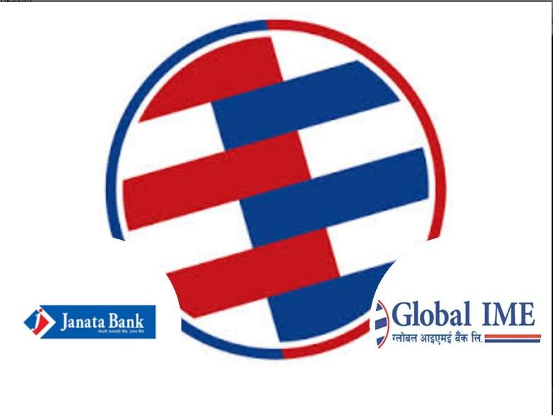 ग्लोबल आइएमई बैंककाे गुलरियामा नयाँ शाखा