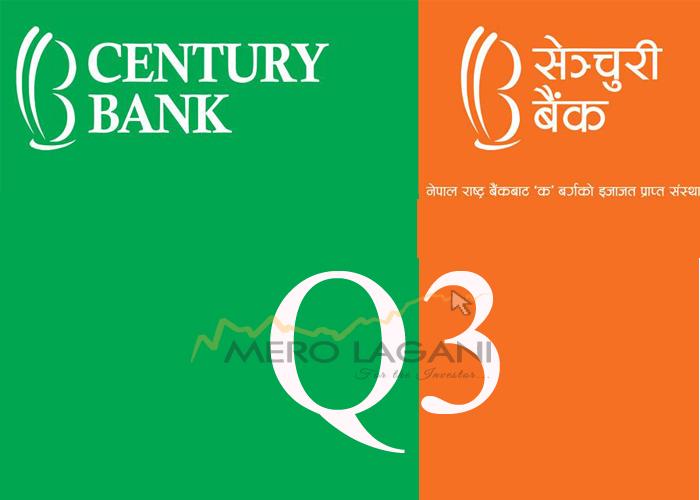 ६० प्रतिशतले घट्यो सेञ्चुरी बैंकको नाफा, प्रतिशेयर आम्दानी ५ रुपैयाँमा झर्यो