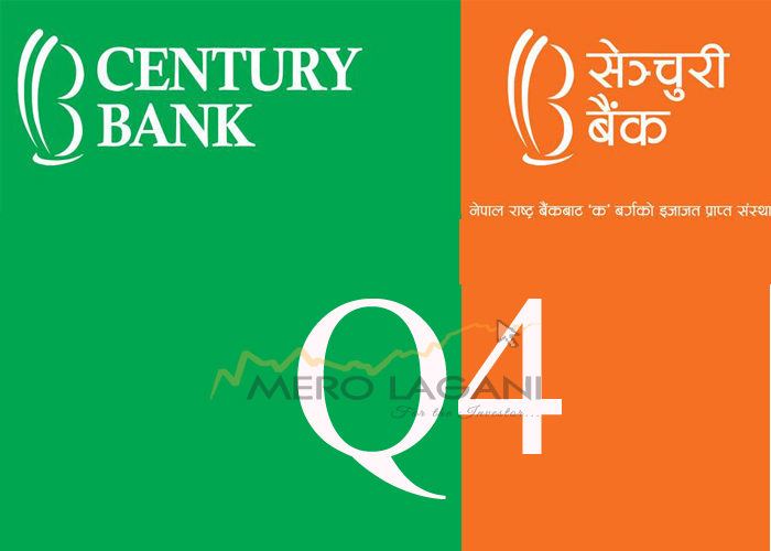 Net Profit of Century Commercial Bank Increases By 34%