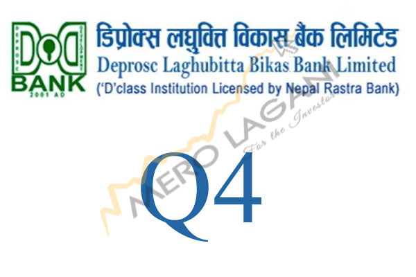 Net Profit of Deprosc Laghubitta decreases despite recovering 1 bn in bad debt