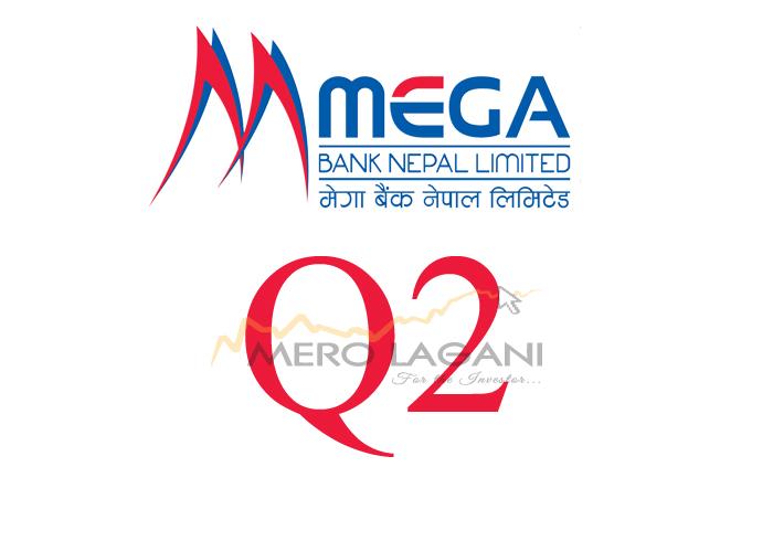Net Profit of Mega Bank Increases