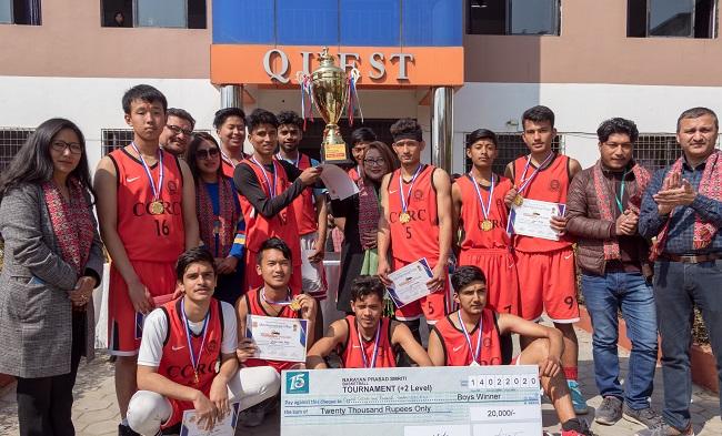 सांग्रिला डेभलपमेन्ट बैंकको सहयोगमा बास्केटबल प्रतियोगिता सम्पन्न