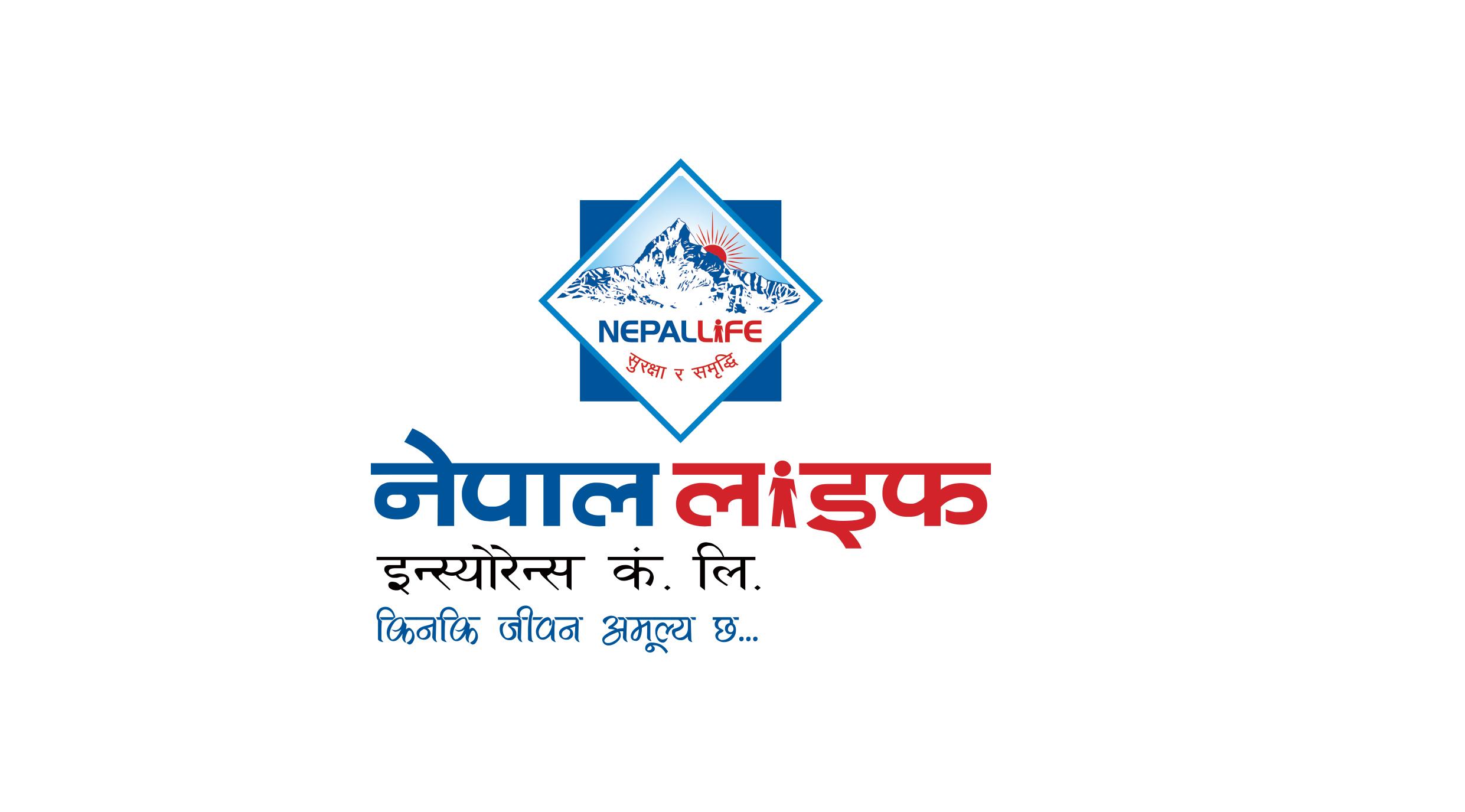 नेपाल लाइफको 'कोरोना नियन्त्रण कोष'मा एक करोडको सहयोग