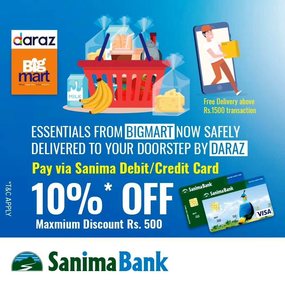सानिमा बैंकका ग्राहकलाई दराज क्येमूमा छुट