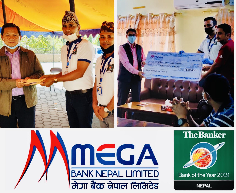 कोरोना रोकथाकको लागि मेगा बैंकद्वारा गण्डकी र सुदूरपश्चिम प्रदेशलाई १० लाख रुपैयाँ