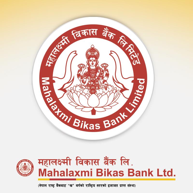 महालक्ष्मी विकास बैंकद्वारा महानगरीय प्रहरी अपराध महाशाखामा एलइडि सूचना बोर्ड जडान