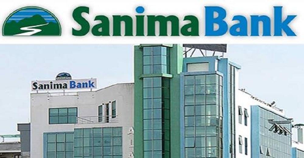 सानिमा बैंकको निःशुल्क क्रेडिट कार्ड योजना सार्वजनिक