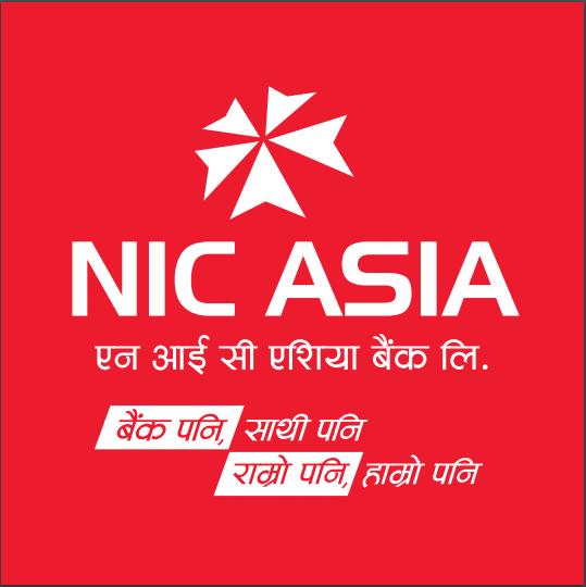 एनआईसी एशियाले ८.२५ प्रतिशत ब्याजदरमा घर, सवारी र व्यवसाय कर्जा दिने