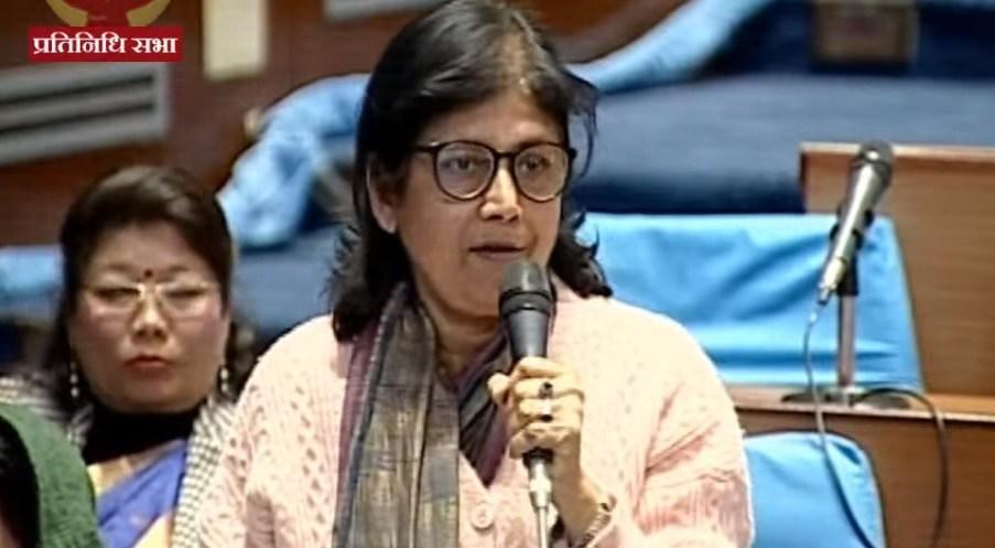 Socialist Party sacks Sarita Giri from lawmaker, party general member