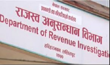 Cases filed against various persons, companies for revenue leakage