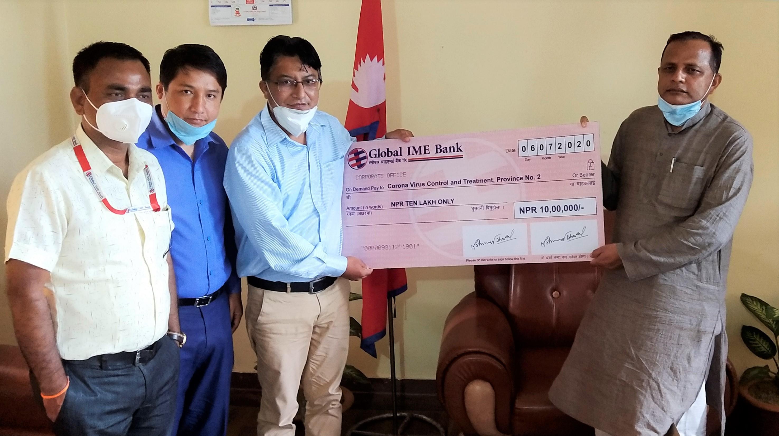 ग्लोबल आइएमई बैंकद्वारा प्रदेश नं. २ लाई कोरोना नियन्त्रणका लागि आर्थिक सहयोग