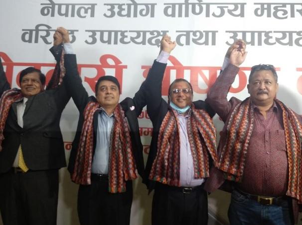 नेपाल उद्योग वाणिज्य महासंघको आगामी निर्वाचनका लागि ढकाल प्यानलको घोषणा