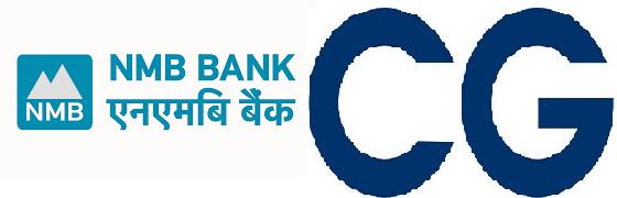 एनएमबि बैंक र सिजी डिजीटलबीच समझदारी