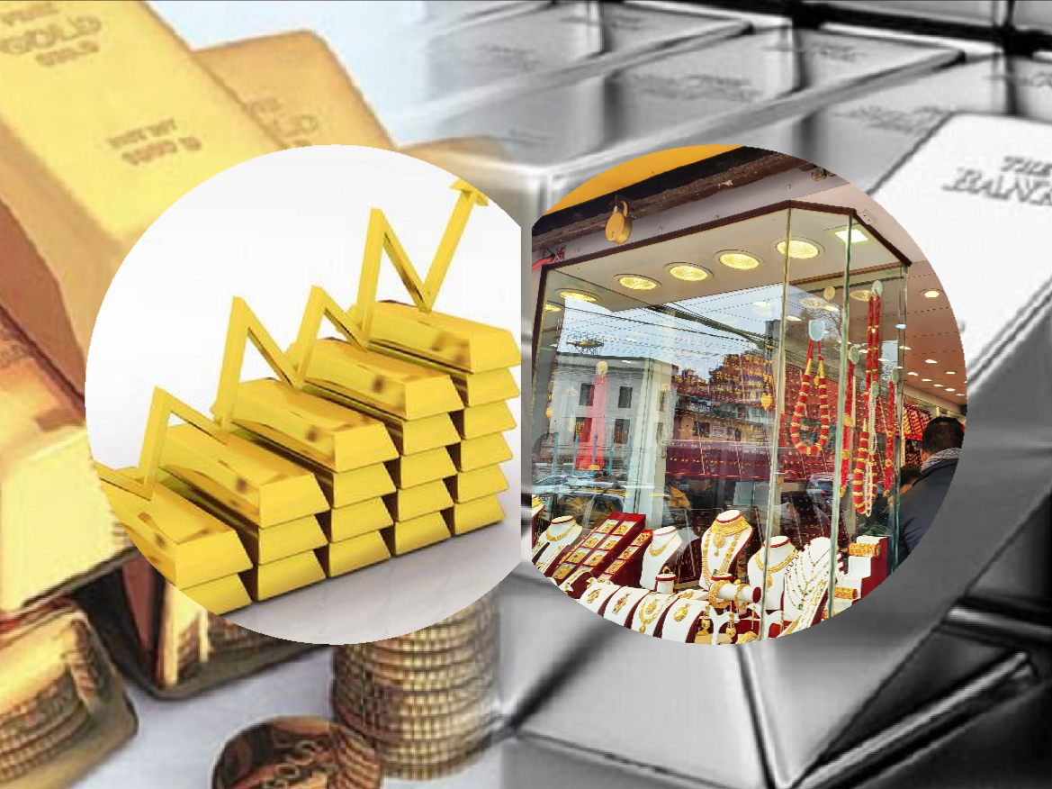 Gold Price Falls by Rs 1,700