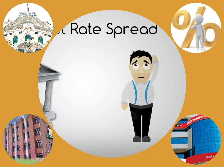 दुई बैंकले कायम गरेनन् राष्ट्र बैंकले तोके अनुसारको स्प्रेड दर, के होला कारवाही ?