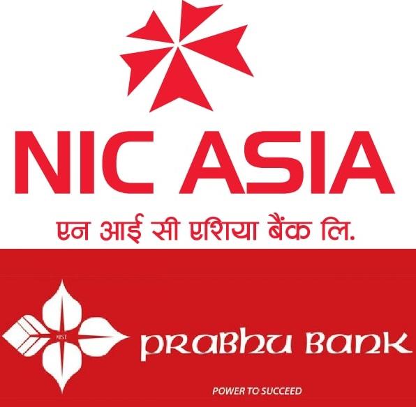एनआइसी एशिया बैंकको 'सिको' गर्दै प्रभु बैंक,एनआइसी एशियासँग प्रभुकाे नाम यसकारण जाेडियाे