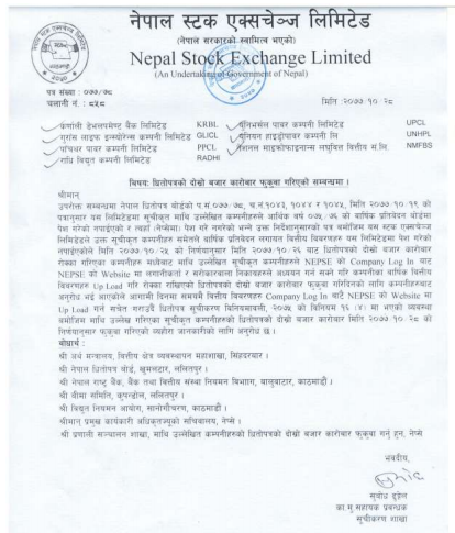 NEPSE Releases Trading of 7 Suspended Companies