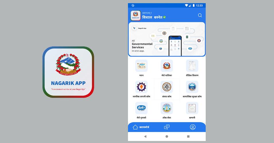 नागरिक एप चलाउन एनसेल र टेलिकमको निशुल्क डेटा