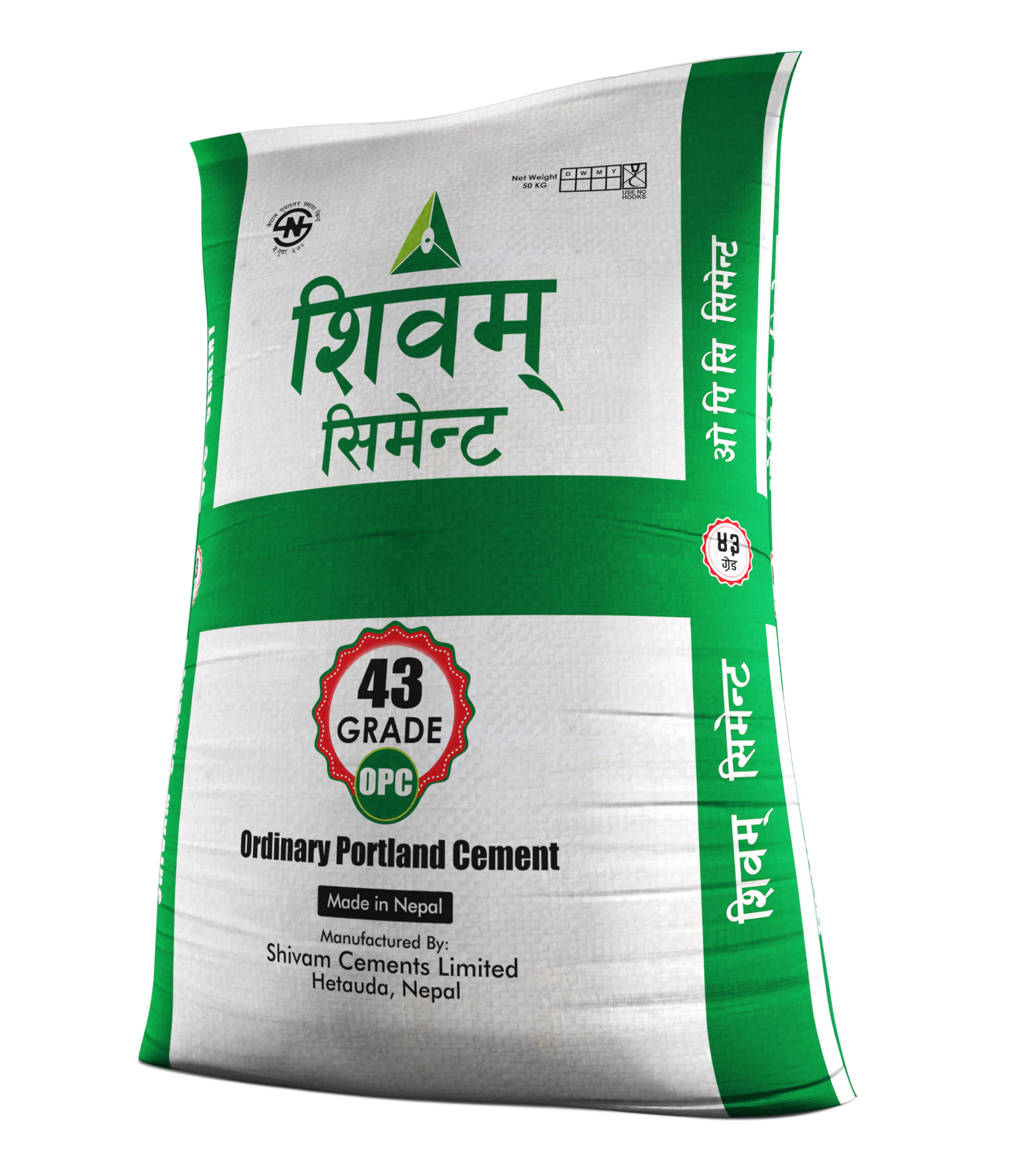 Shivam Cement yet to pay electricity tariff worth Rs 2.3 billion
