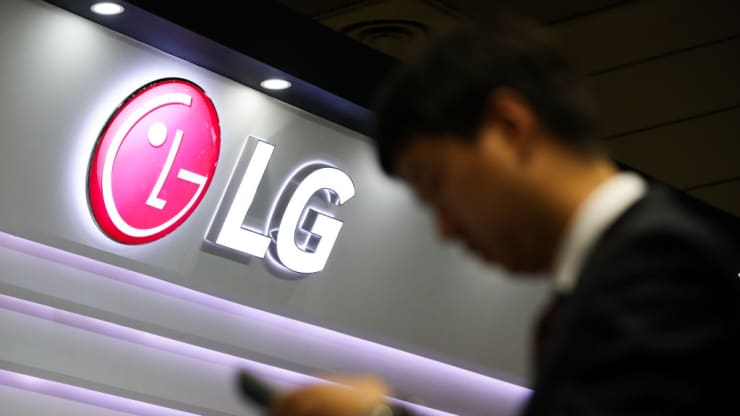 LG Electronics says it will end production and sales of its loss-making smartphone division