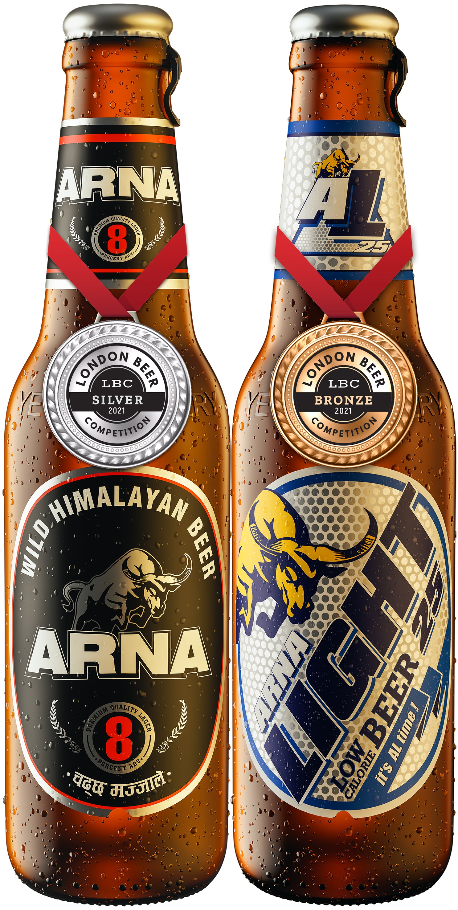 अर्ना बियर लण्डन बियर प्रतियोगितमा बिजयी
