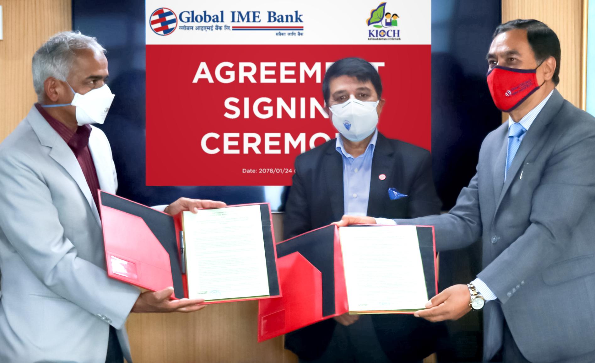ग्लोबल आइएमई बैंकद्वारा काठमाडौं इन्स्टिच्युट अफ चाइल्ड हेल्थलाई एक करोड रूपैयाँ सहयोग