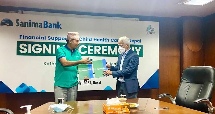 बाल अस्पताल निर्माण गर्न सानिमा बैंकद्वारा इन्स्टिच्युट अफ चाइल्ड हेल्थलाई १ करोड सहयोग