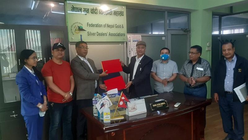 नेपाल सुनचाँदी ब्यवसायी महासंघ र गेटवे पेमेण्ट नेपाल बीच भुक्तानी सेवा सम्वन्धी सम्झौता