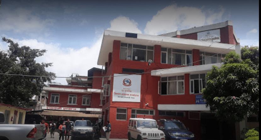 धर्ना, जुलुसजस्ता  गतिविधि नगर्न काठमाडौं जिल्ला प्रशासनको अपील