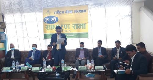 Rastriya Beema Sansthan To Increase Paid-Up Capital to Rs 2Bn