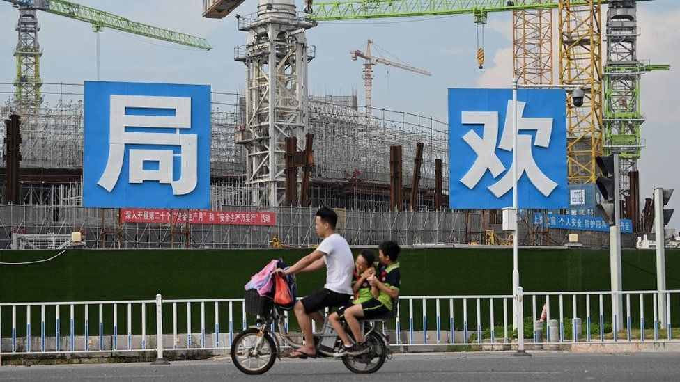 एभरग्राण्डः चीनको ठूलो प्रपर्टी कम्पनीले अर्थव्यवस्था तर्साउँदै